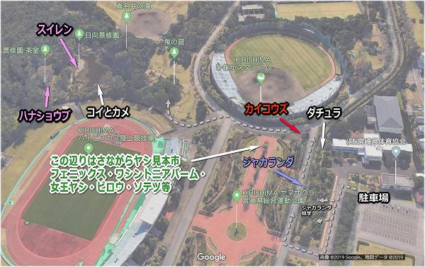 宮崎県総合運動公園(GoogleMapに付記)