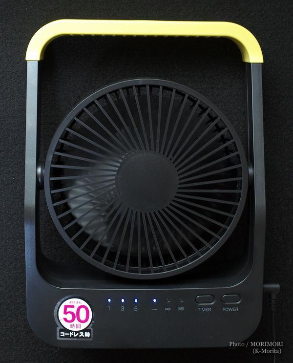 トップランド TOPLAND どこでもFAN SF-DF30BK(3電源扇風機)