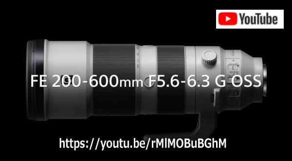 Sony | Lens | FE 200-600mm F5.6-6.3 G OSS | Product Feature