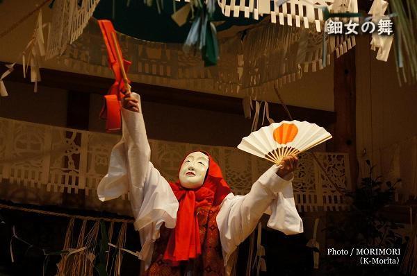 高千穂神楽 鈿女の舞