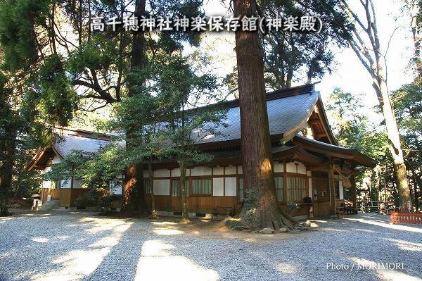 高千穂神社神楽保存館(神楽殿)