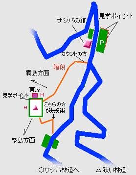 金御岳サシバ見学概略マップ