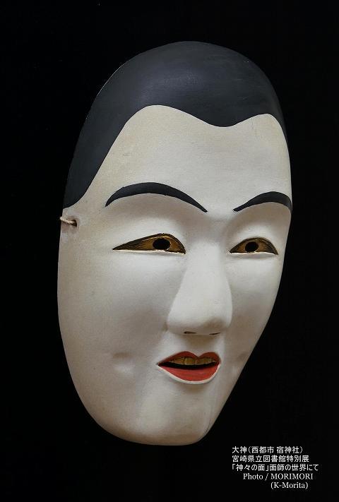 大神(西都市 宿神社)