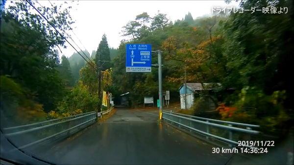 栂尾神社への道にて(椎葉方面(ひむか神話街道・中山トンネル)への分岐点)