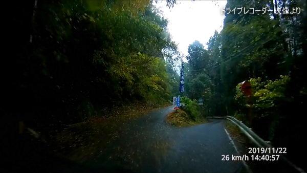栂尾神社への道にて(栂尾神社へ向かう村道栂尾線の分岐点)