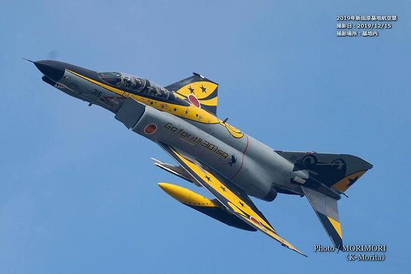 Go for it!! 301sq F-4EJ改防空展示(機動飛行)