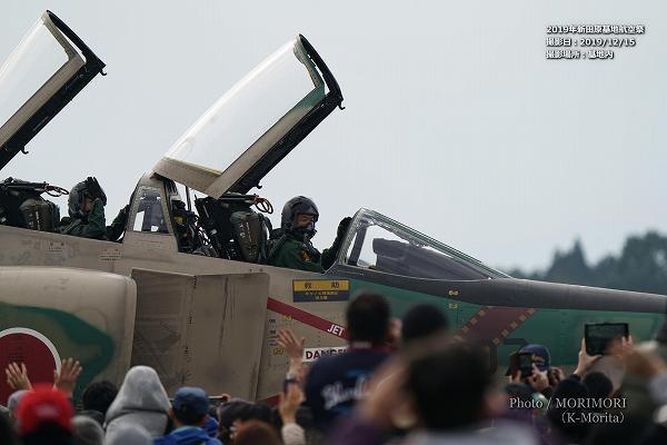 RF-4飛行展示(訓練飛行)