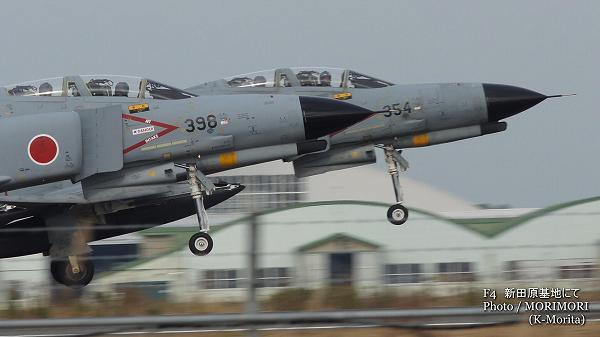 F4戦闘機 離陸 新田原基地にて