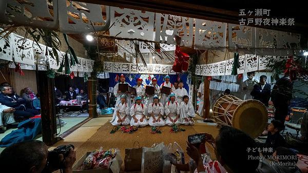7 子ども神楽 令和2年 五ヶ瀬町 古戸野夜神楽祭にて