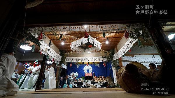 11 岩潜り 令和2年 五ヶ瀬町 古戸野夜神楽祭にて