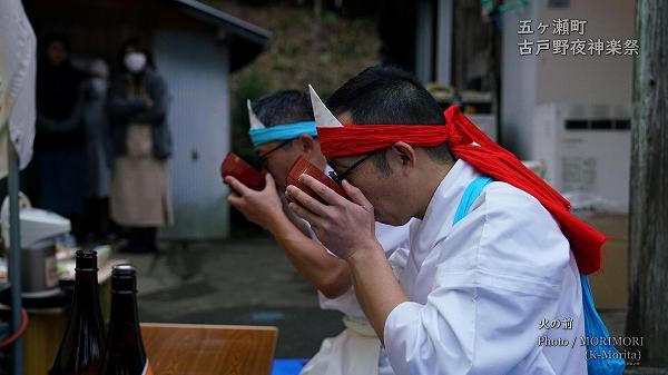 17 火の前 令和2年 五ヶ瀬町 古戸野夜神楽祭にて