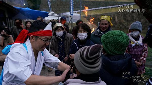 18 火の前 令和2年 五ヶ瀬町 古戸野夜神楽祭にて
