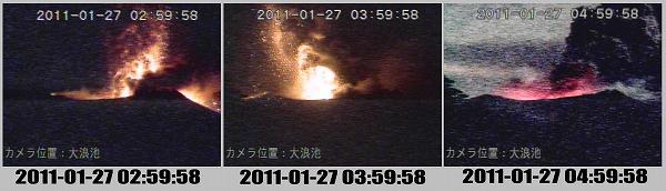 2011年 新燃岳噴火 1月27日