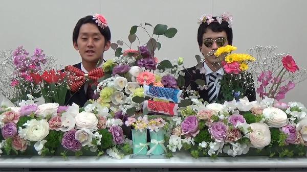 花いっぱいプロジェクト / 農水省