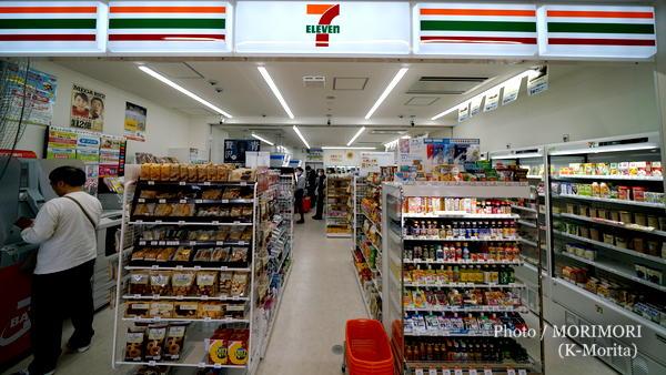 セブンイレブン宮崎ブーゲンビリア空港店