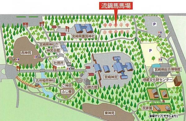 地図 宮崎神宮 神事流鏑馬(やぶさめ)馬場の場所