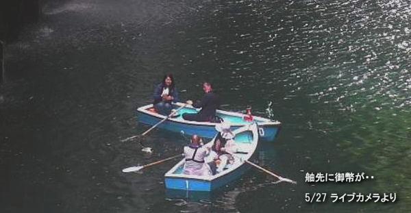 高千穂峡のボートに御幣がついていた