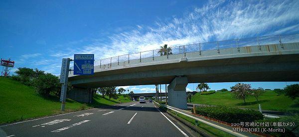 宮崎の道 景観 国道220号 宮崎自動車道分岐付近