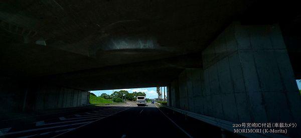 宮崎の道 景観 国道220号 一ッ葉有料道路分岐付近