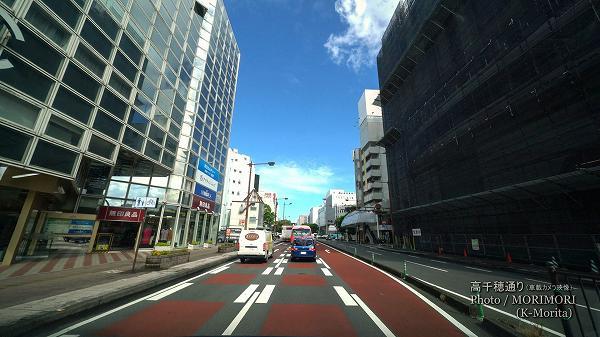 宮崎市 高千穂通り(MRTmicc・宮崎ナナイロ前)