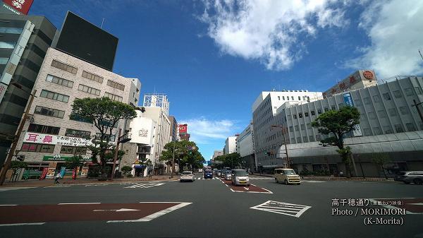 宮崎市 高千穂通り(橘通三丁目交差点) 山形屋付近