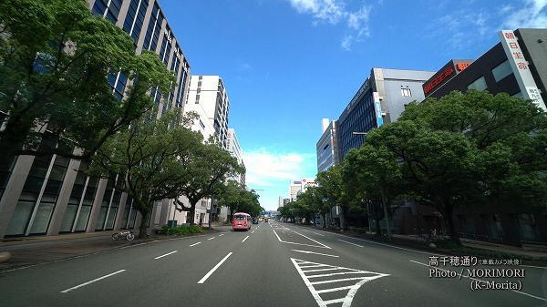 宮崎市 高千穂通り(オフィス街)