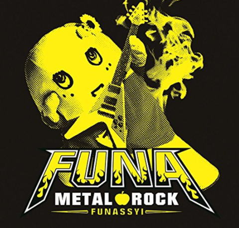 funa_metal_rock.jpg