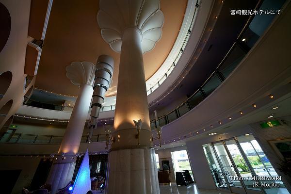 宮崎観光ホテル ロビー