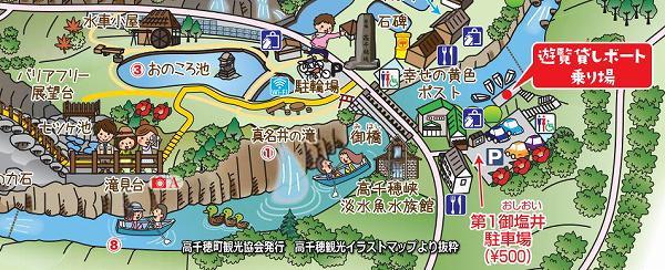 高千穂峡ボート乗り場付近のマップ