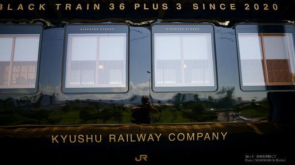 JR九州36+3(36ぷらす3)宮崎空港駅にて