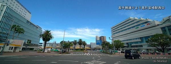 高千穂通りから見た宮崎駅西口(後に「高千穂口」)