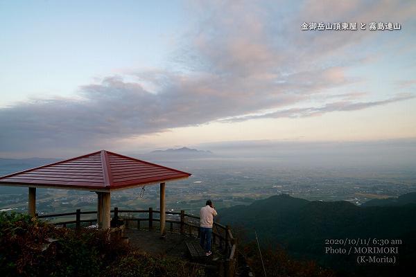 金御岳山頂東屋と霧島連山高千穂峰