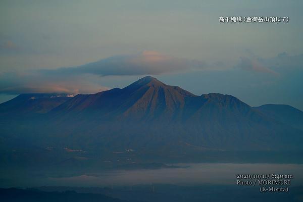 高千穂峰 左は新燃岳