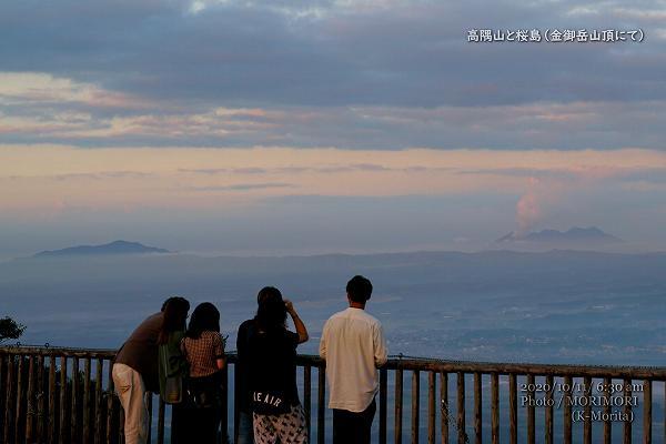 高隈山と桜島 金御岳山頂にて