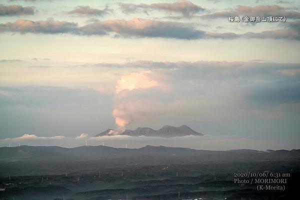 噴煙をあげる 桜島 金御岳山頂にて