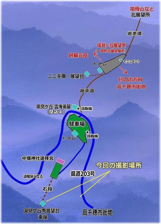 国見ヶ丘概略マップ
