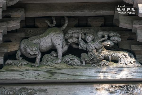 くしふる神社の彫刻