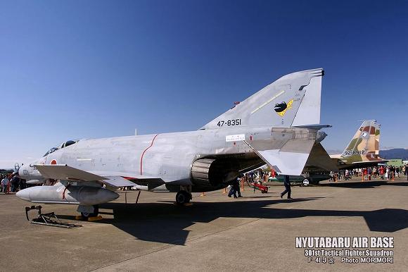 新田原基地航空祭にて撮影した F-4EJ