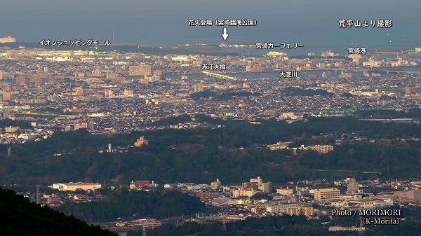 荒平山より見た宮崎市街地