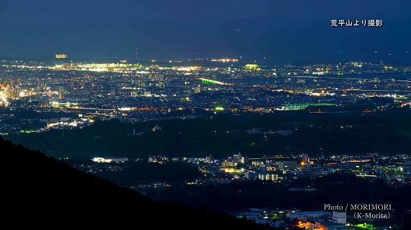 荒平山より見た宮崎市街地夜景