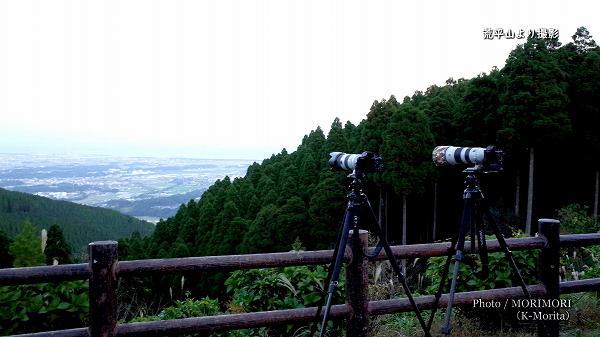 荒平山より(200mm・600mm)二本で撮影