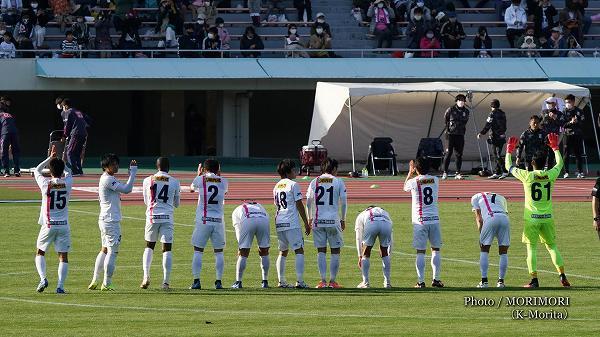 テゲバジャーロ宮崎 2020年 最終戦にて