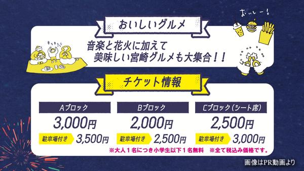 青島 YELL 〜歌と花火のChristmas、頑張れ!東京オリパラ、国文祭・芸文祭〜 3