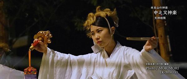 令和元年 中之又神楽 21 天神地舞 �田栞さん