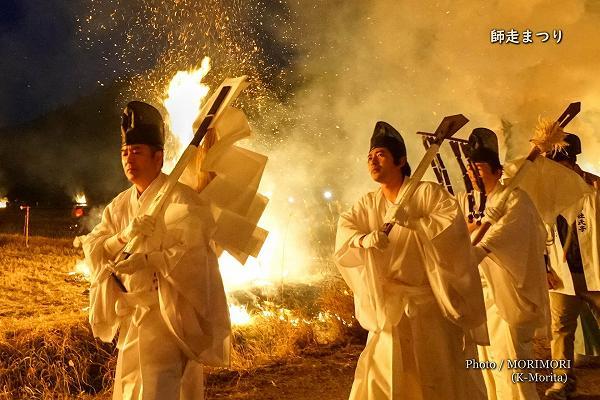 宮崎県 美郷町 師走祭り 迎え火 3