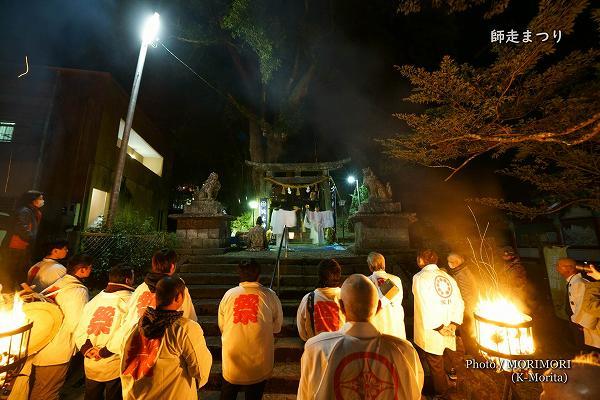 宮崎県 美郷町 師走祭り 神楽