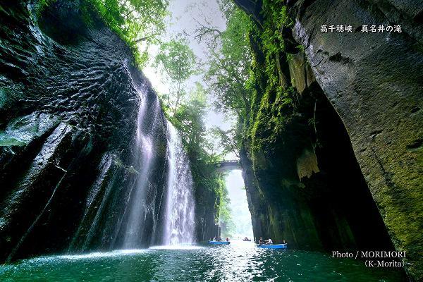 高千穂峡 真名井の滝(ボートより撮影)