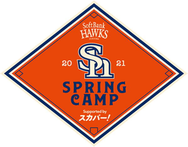 2021年福岡ソフトバンクホークス 宮崎キャンプロゴ