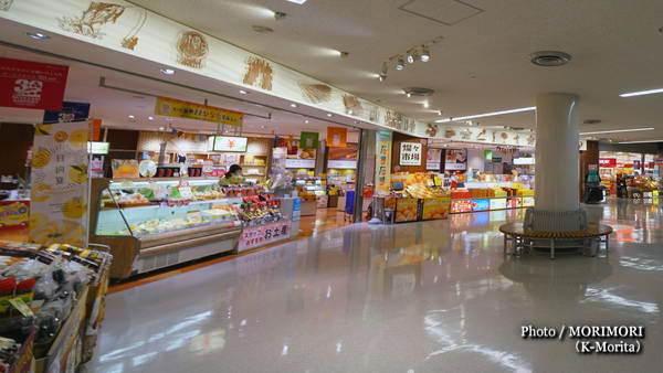 宮崎空港ショップ 燦々市場