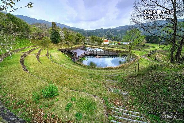 木城えほんの郷 水のステージ
